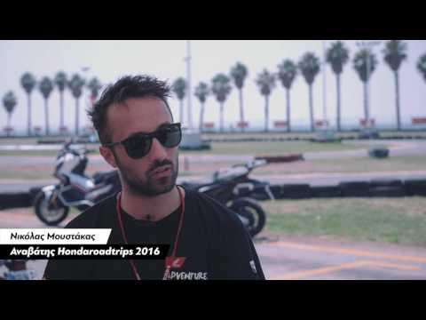 Honda Adventure Camp - Episode 2