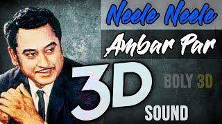 Neele Neele Ambar Par 3D AUDIO | Old Hindi Songs |Virtual 3D Audio #Bolly3D