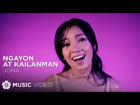 Jona - Ngayon at Kailanman (Official Music Video)