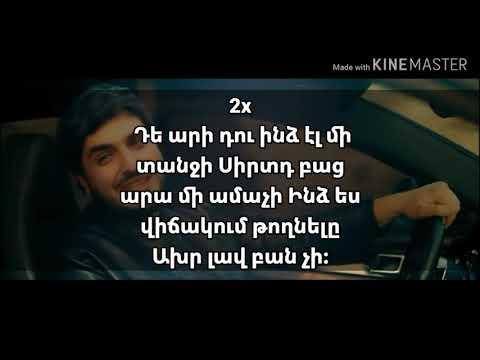 Karen Aslanyan Diana Mkhitaryan - De Ari //Lyrics// //New2020//