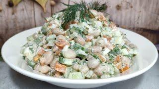 Вкусный салат с фасолью. Простой рецепт салата ПП.