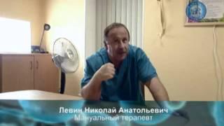 Живая вода или ОВП воды(Рассказывает мануальный терапевт Левин Николай Анатольевич. «Мы сейчас только стали подходить к открытию..., 2011-04-15T21:11:34.000Z)