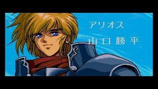 Falcom (NEC Super CD-ROM²) [1995] Captured with Ootake, Fraps and V...