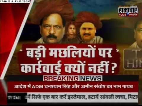 Live News Today: Humara Uttar Pradesh latest Breaking News in Hindi   17 Oct