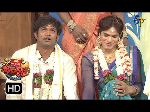 Punch Prasad, Naughty Naresh Performance | Extra Jabardasth | 9th February 2018  | ETV Telugu