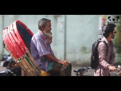 1100 Taka | Short Film | Black Beards Co. | New Bengali Short Film | 2018