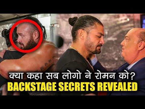 Backstage Secrets Revealed From Roman Reigns Cancer Announcement thumbnail