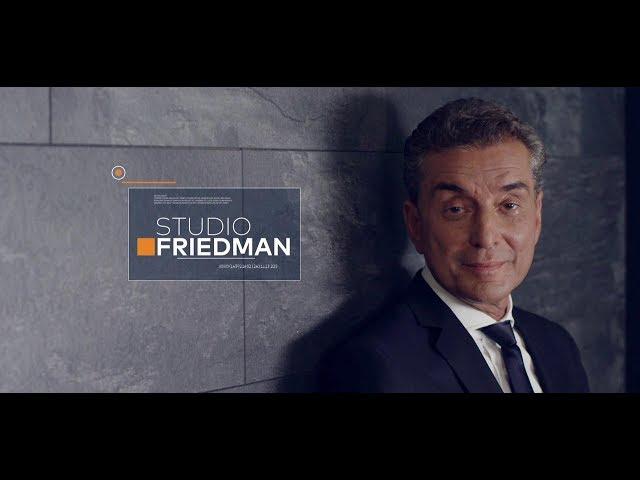 STUDIO FRIEDMAN: