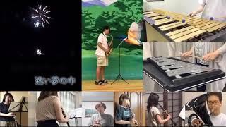 沼津音頭・夏祭り/リモート演奏企画第2弾