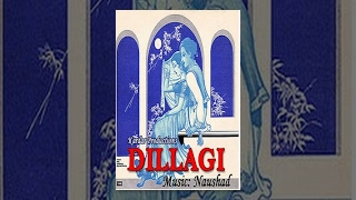 Dillagi - Hindi Classical Hit Movie