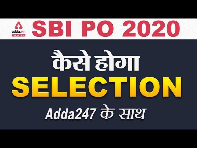SBI 2020 | 100% Selection | Prepare with Adda247