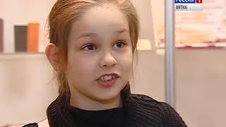 В библиотеке имени Лиханова наградили победителей детского конкурса чтецов(ГТРК Вятка)
