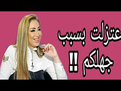 لن تتخيل السبب الحقيقي لإعتزال ريهام سعيد !!