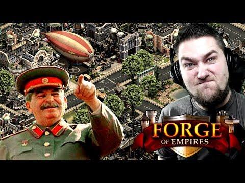 В ЭТОЙ ИГРЕ Я БУДУ КРОВАВЫМ ТИРАНОМ! Forge Of Empires - Крутая Стратегия