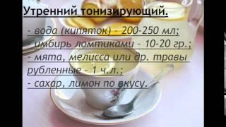 Можно ли имбирный чай детям?