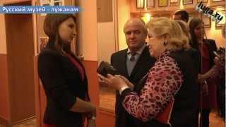 видео Где находится Русский музей, какие коллекции есть в музее