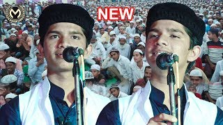 Sufiyan pratapgarhi New Kalam | latest mushaira | MARGHIA BARARI KATIHAR,