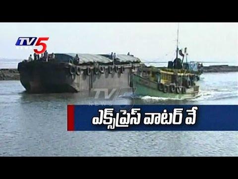 Special Focus On Buckingham Canal Express Waterway History | Vijayawada | TV5 News