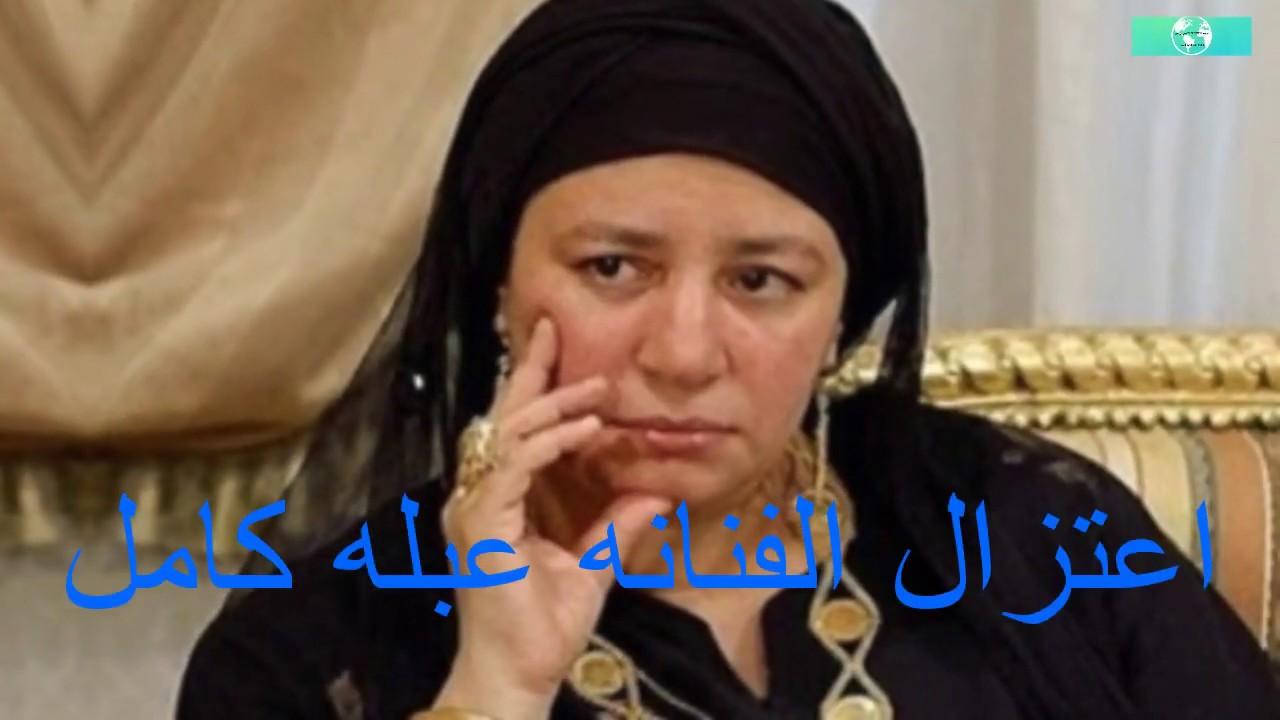 """الممثلة المصرية """"عبلة كامل"""" تعلن اعتزال الفن رسميا .. وهذا أول قرار لها بعد إنهاء مسيرتها"""