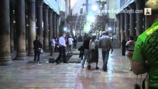 ВИФЛЕЕМ - Храм Рождества Христова(паломнический тур