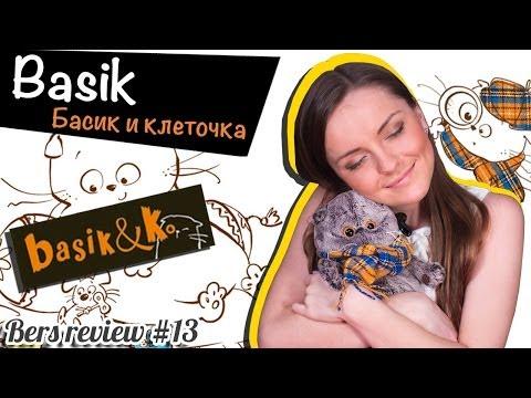 Обзор на плюшевую игрушку котика Басика (Basik & Ko)