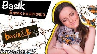 Огляд на плюшеву іграшку - котика Басіка (Basik & Ko)