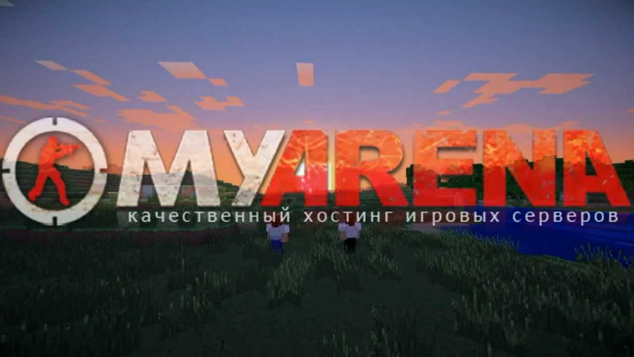 Хостинг игровых серверов MineCraft