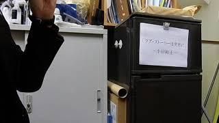今日のハーモニカvol.89「ラブ・ストーリーは突然に」小田和正