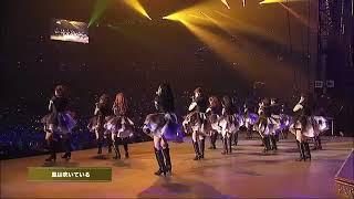 Gambar cover AKB48 - 風は吹いている(Kaze Wa Fuiteiru)