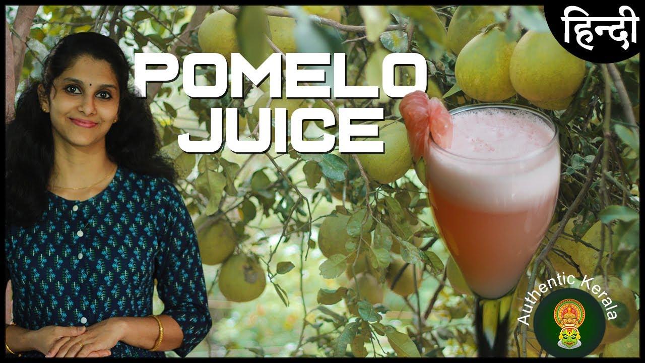 Pomelo Juice Authentic Kerala Vlog