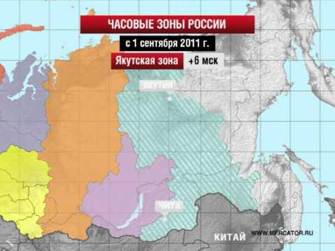 Часовые зоны России