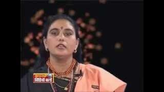 Shani Devji Ki Janm Gatha . - Shani Mahatmya - Vastu Shastra - Vibha Shri