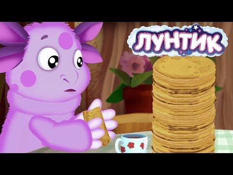 Лунтик | Масленица 🥞 Сборник мультфильмов для детей