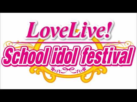 Aki no Anata no Sora Tooku (Instrumental Version) - Love Live! School idol festival