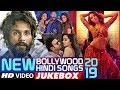New Hindi Songs 2020 dj and Romantic Love Songs Playlist 2020 🔴