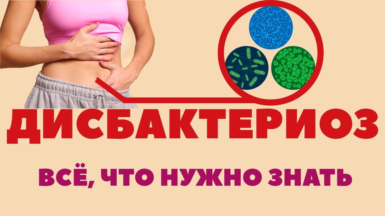 nőgyógyászati kenet gramfestéssel dekódolással az aszcariasis inkubációs periódusa