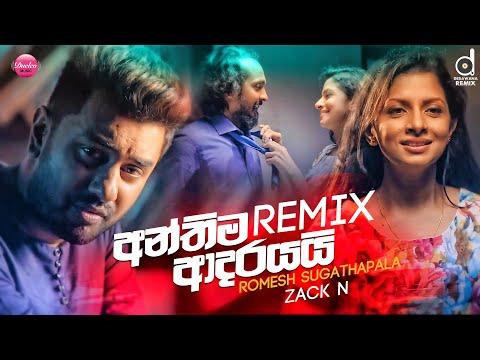 anthima-adarayai-(remix)---romesh-sugathapala-(zack-n)- -sinhala-remix-songs- -remix-songs-2020