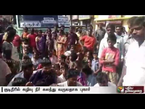 Periyakulam residents protest sewage mixed drinkingwater in Theni