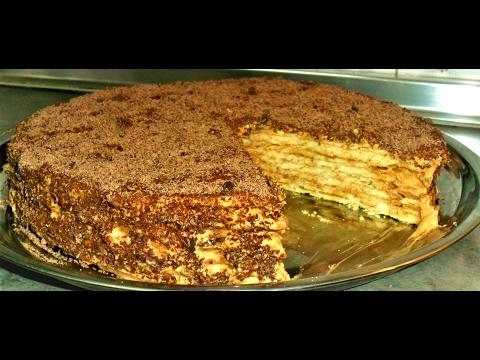 Вкусный Армянский торт