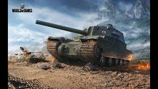 Стрим танки грязи не бояться, танки бояться раков в команде