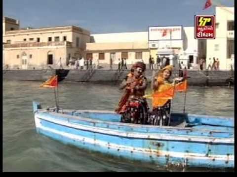 Kano Gokudiyawado - Dev Dwarka Wado