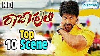 Latest Yash Kannada Movie | Raja Huli | Top 10 Scence | Meghna Raj | Romantic Raja Huli Scenes