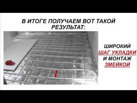 видео: Монтаж водяного теплого пола своими руками (Бесплатный семинар)