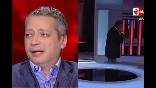تامر أمين يبكي على الهواء (فيديو) | المصري اليوم