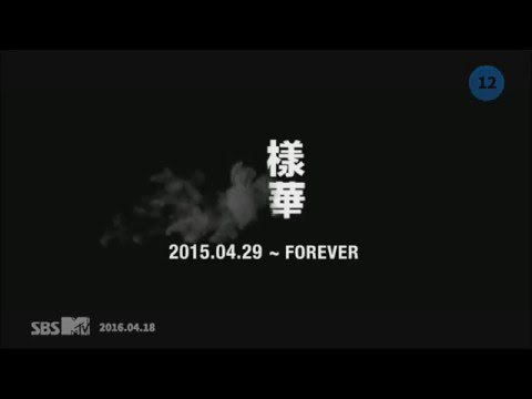 BTS - EPILOGUE Young Forever download