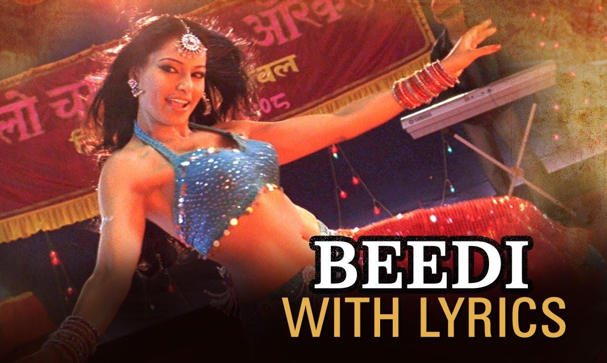 Download Beedi (Lyrical Song) | Omkara | Ajay Devgn, Saif Ali Khan, Vivek Oberoi & Kareena Kapoor