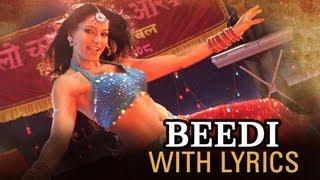 Beedi (Lyrical Song) | Omkara | Ajay Devgn, Saif Ali Khan, Vivek Oberoi & Kareena Kapoor