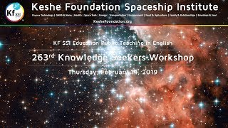 263rd Knowledge Seekers Workshop - Thursday, February 14, 2019, 9 am CET