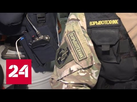 Стратегия безопасности. Специальный репортаж Александра Сладкова - Россия 24