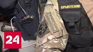 Смотреть видео Стратегия безопасности. Специальный репортаж Александра Сладкова - Россия 24 онлайн